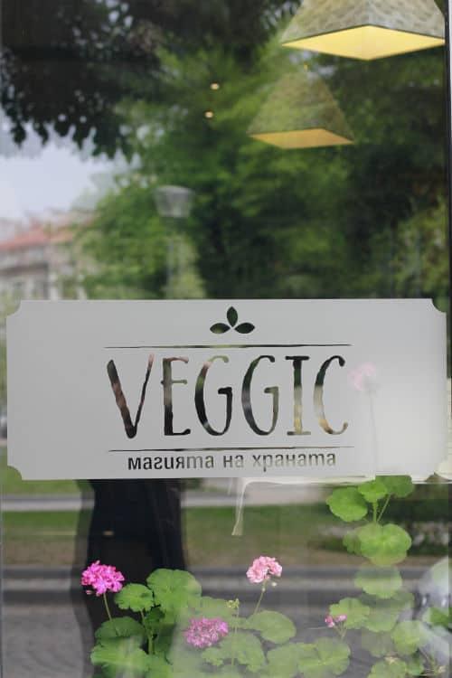 veggic-front